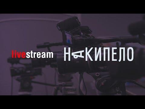 Реальные дела территориальной обороны Харьковщины