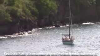 остров Ле Сент, Карибские острова(Видео-зарисовка с Карибского острова Ле Сент, что находится близ Гваделупы. Небольшой островок с французск..., 2015-09-01T07:51:47.000Z)