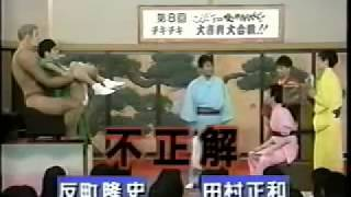 бешаные японские игры