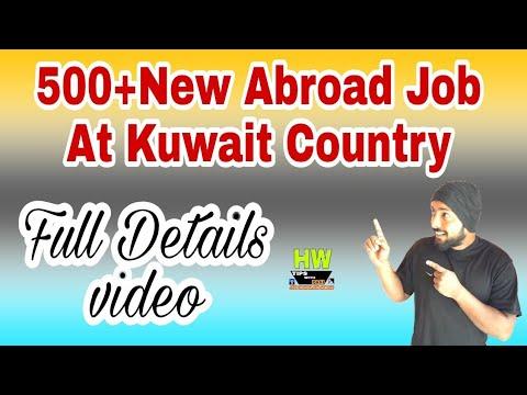 Abroad Job At Kuwait Country,500+ Jobs Post, Salary 300 KD+OT