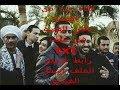قصه مسلسل نسر الصعيد دراما 2018