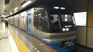 33【千葉ニュータウン鉄道(北総鉄道)】9100形9128編成 押上駅発車〈2021.07.10〉