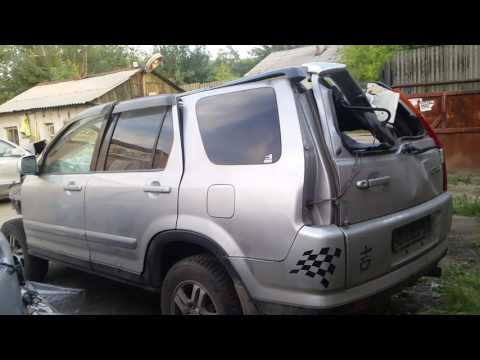 Honda CRV на авторазбор запчасти для Хонды