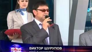Открытие новых залов  в аэропорту Минеральные Воды(, 2013-01-14T09:52:18.000Z)