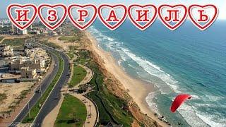 Туры в Израиль 2015. Из Украины в Тель-Авив(, 2015-04-22T11:52:10.000Z)