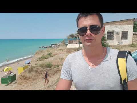2017 Крым пгт Николаевка - Обзор пляжа (часть 2)