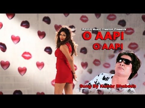 O AAPI O AAPI ! Official Music Video ! Kumar Bhabesh   ! HD