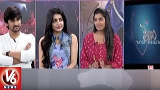 Vaisakham Movie Team In Special Chit Chat | Harish Varma | Avantika | V6 News