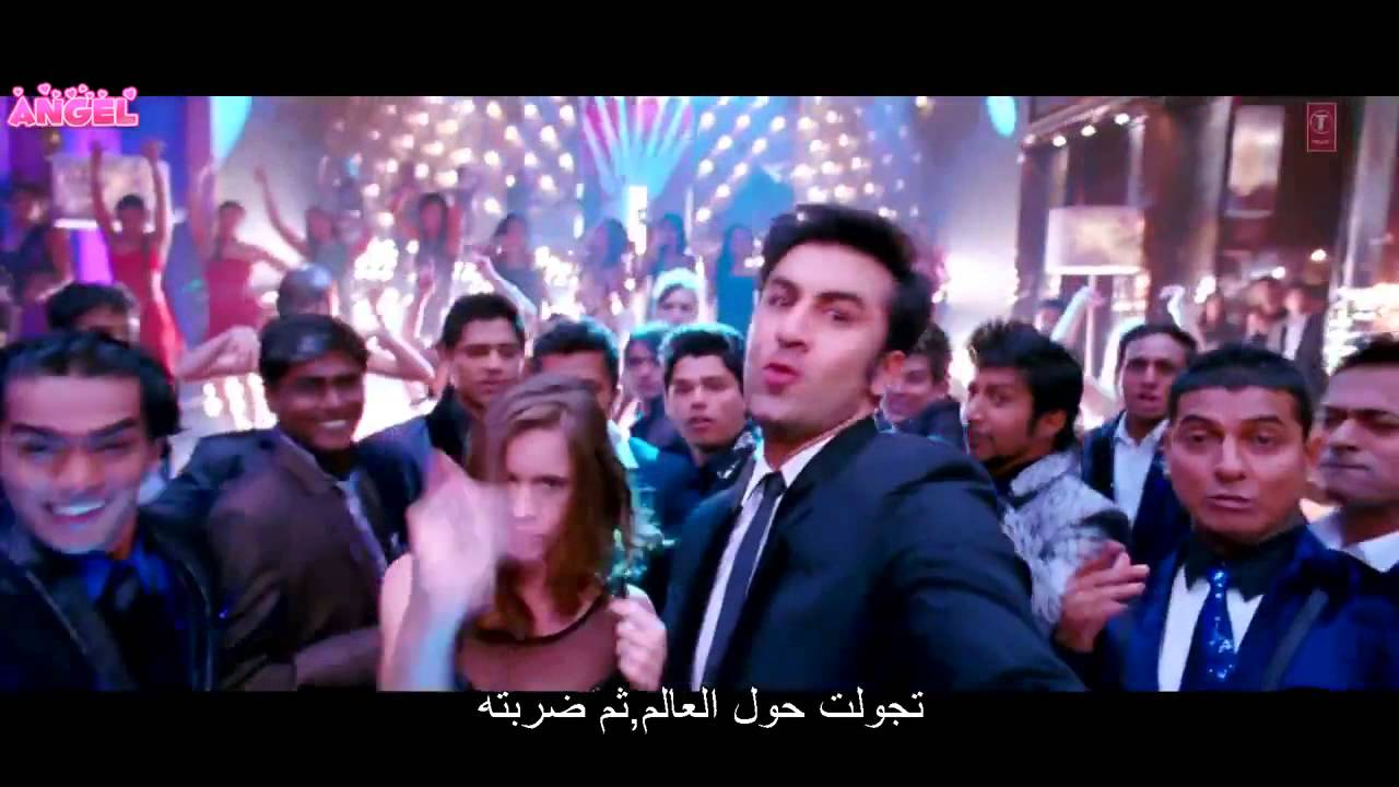 Divani Me Diwani Song Download Badtameez Dil Full Song Hd Yeh Jawaani Hai Deewani T
