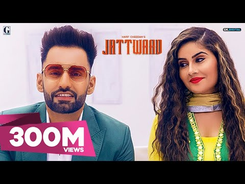Jattwaad : Harf Cheema & Gurlez Akhtar (Official Song) Latest Punjabi Songs | GK.DIGITAL | Geet MP3 thumbnail