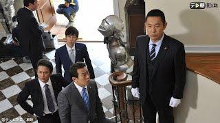 捜査一課長・大岩純一(内藤剛志)は、東京・田園調布で起きた強盗殺人...