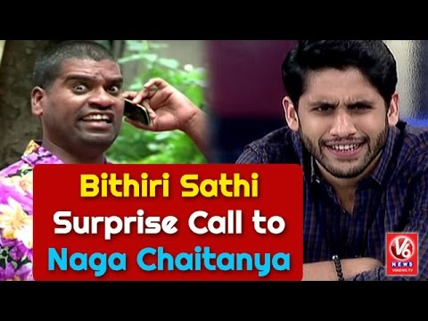 Bithiri Sathi Surprise