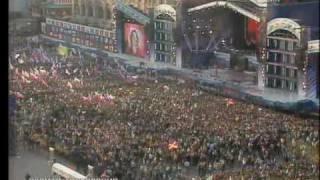 Агата Кристи.  Выступление в День России '2006