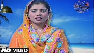 Official : Woh Bhi Din Aaye Ik Baar Full (HD) Video Song | T-Series Islamic Music | Zahara Khan