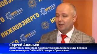 17.12.2012 Семинар Нижновэнерго-ОПОРА России