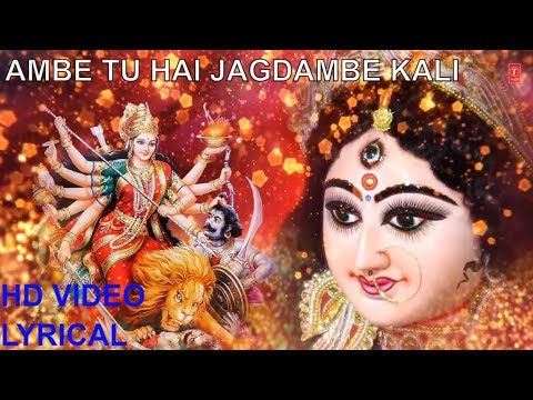 Ambe Tu Hai Jagdambe Kali with Lyrics FULL VIDEO Narendra Chanchal I LYRICAL