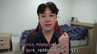 니베아크림 전성분 리뷰 by화공남