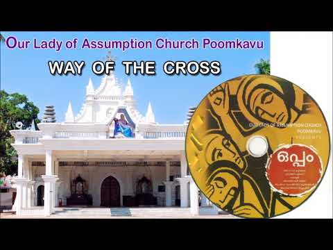 Our Lady of Assumption Church Poomkavu   Way of The Cross - Karaoke