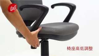 吉加吉創意傢俱-TW 2598 PRO辦公椅-介紹影片