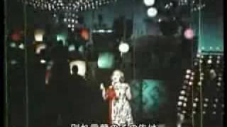 青江三奈 - 国際線待合室