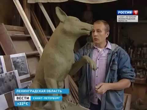 В Новой Ладоге поставят памятник бездомному псу