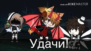 Скачать Animals GLMV на русском
