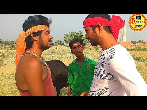 BHOJPURI COMEDY | बाबूसाहेब पिटाईल बाड़न | Manohar Raj Chauhan |