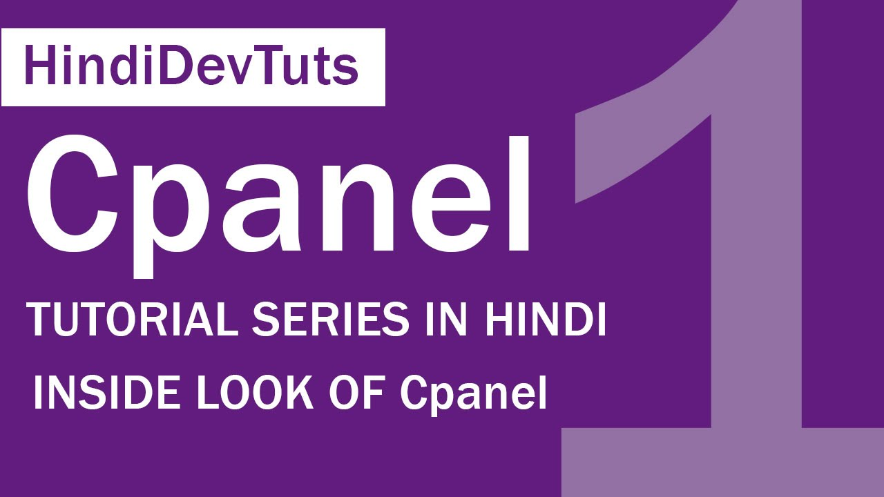 Cpanel tutorials in hindi part-01 | Inside look of live Web Hosting  cpanel