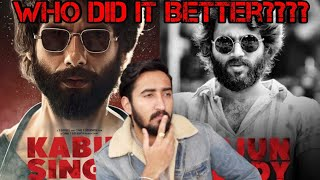 Kabir Singh & Arjun Reddy Trailer Reaction Comparison shahid Kapoor vijay