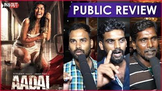 AADAI Movie Public Review | 2nd Day | Amala Paul, Rathnakumar | Aadai Review | InandOut Cinema