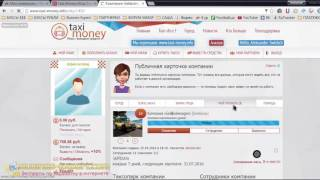 Как начать зарабатывать деньги в интернете / Советы по заработку в интернете / Как заработать
