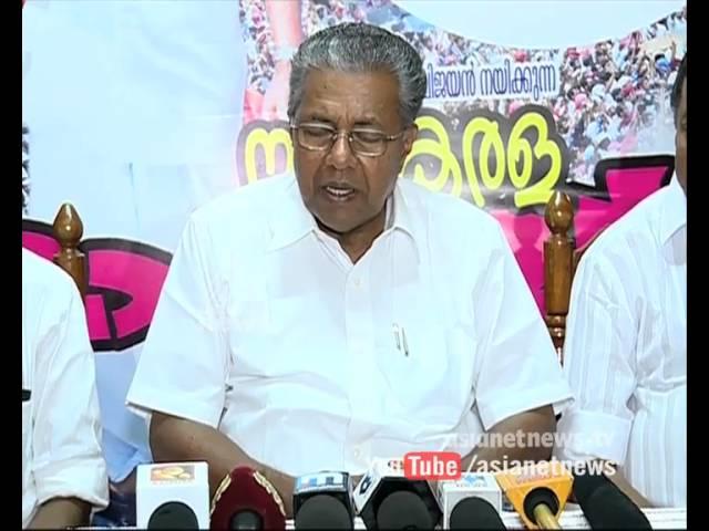 Pinarayi Vijayan responses on Jayarajan 25th accused in Kathiroor Manoj Murder Case
