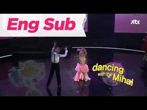 [JTBC] MIRACLE KOREA- Mihai and Choi Min-jung's couple dance!