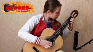 Уроки гитары. Соловйова София (2 курс) - Плач кошки (К.Шиндлер)