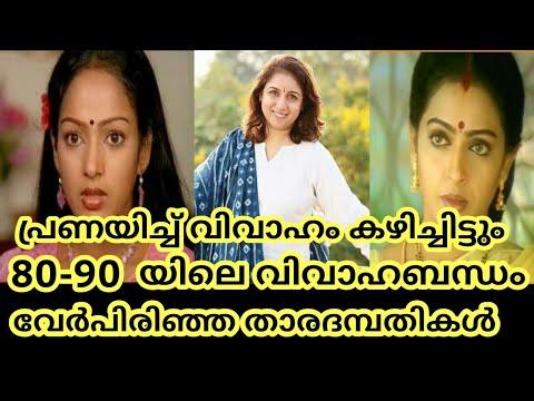 1980-90 Divorced South Indian Film Actors And Actresses -Malayalam- Tamil- Telugu- Kannada-Movie