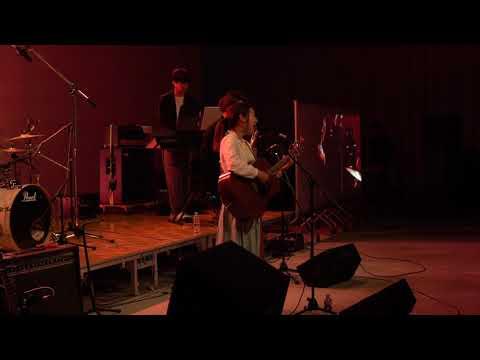 あなたのせいで、 / 鈴木友里絵 生駒祭ライブ 2018.11.2