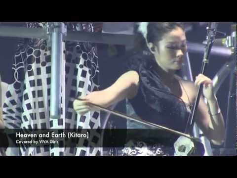 ViVA Girls plays Heaven and Earth (Kitaro) in Osaka, Japan on 7/14/2011