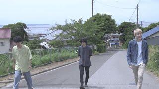 おいしくるメロンパン映像日記 scene.1「無人駅と海」