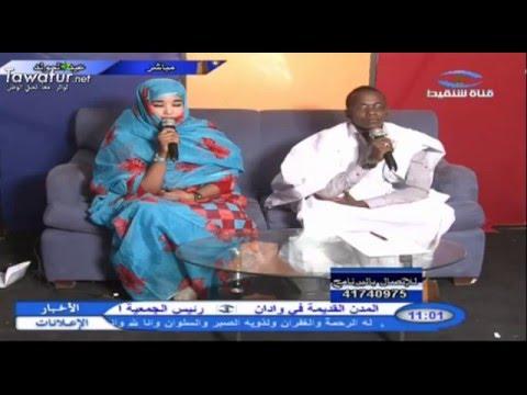 برنامج صباح الخير علي قناة شنقيط 23-12-2015