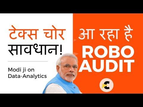 Robo Audit - Tax Evaders Beware - Prime Minister Narender Modi on Data Analytics