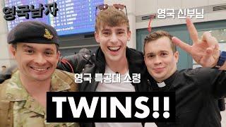 최초로 영국+한국 정부 허가까지 받은 시리즈 : 영국 신부님과 특공대 소령 쌍둥이.