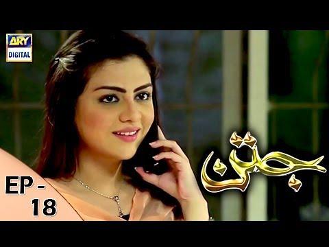 Jatan - Episode 18 - 29th November 2017 - ARY Digital Drama