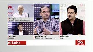 Desh Deshantar: e- बाजार - छूट पर सवाल