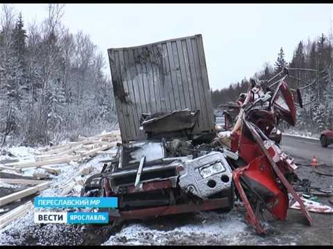 ДТП с трагическим исходом произошло на трассе Москва-Холмогоры