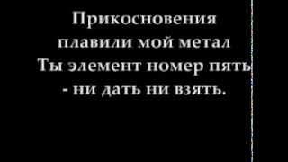 BoomBox   Вахтёрам  ТЕКСТ   LYRICS