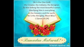 New Ramadan Quotes and Verses from Quran in English