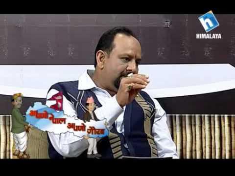Apno Nepal Apno Gaurab Episode 218 (Physiotherapist Dr. Vandana Agrawal Singhaniya)
