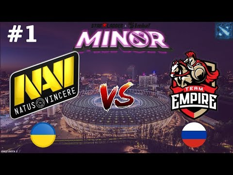 видео: НОВАЯ ЭРА ВЕРНУЛАСЬ? | na`vi vs empire #1 (bo3) starladder imbatv dota 2 minor season 2