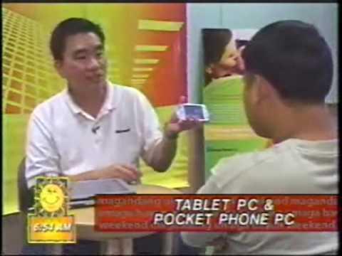 Magandang Umaga Bayan  New Year 2004
