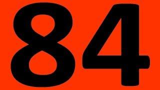 ИТОГОВАЯ КОНТРОЛЬНАЯ 84 АНГЛИЙСКИЙ ЯЗЫК ЧАСТЬ 2 ПРАКТИЧЕСКАЯ ГРАММАТИКА  УРОКИ АНГЛИЙСКОГО ЯЗЫКА